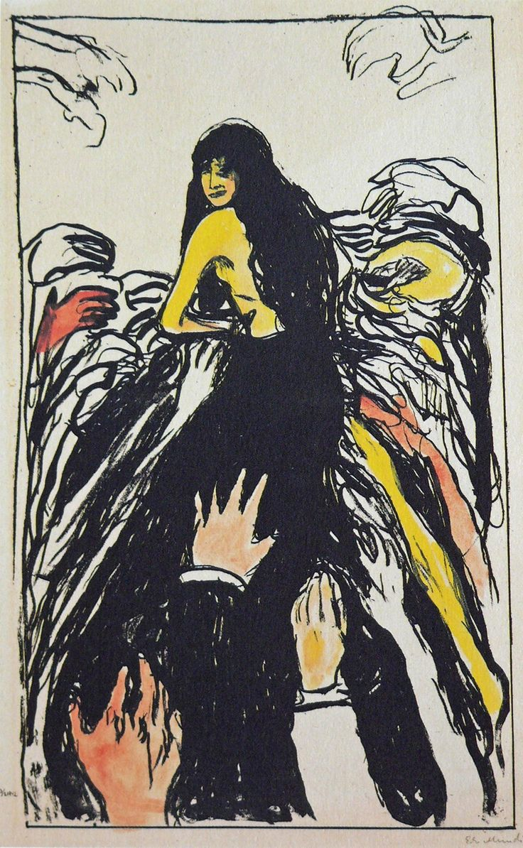 edvard munch essay Munch preoccupation with human mortality such as illness, sexuality, and religious aspiration were expressed through mysterious, intense, semi-abstract paintings.