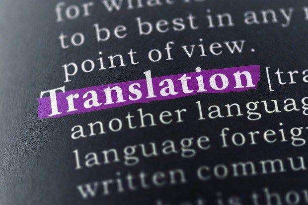 Como ganhar em dólar ou euro na internet: Trabalhar com tradução