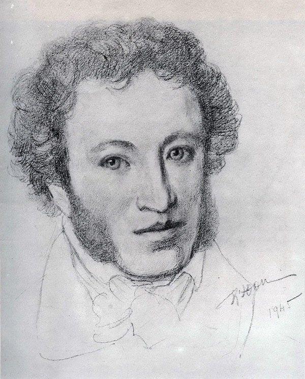 первоисточниками дает пушкин портреты картинки этом