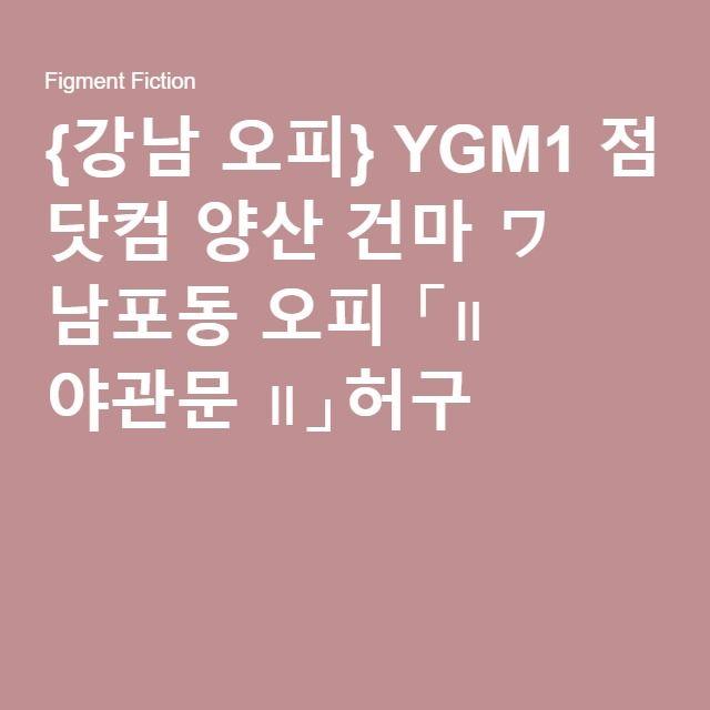 http://figment.com/books/1004346--YGM1-com-