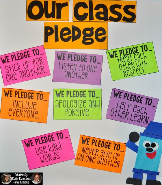 Class Pledge--B.t.S. Book Activities (Step into 2nd Grade with Mrs. Lemons)