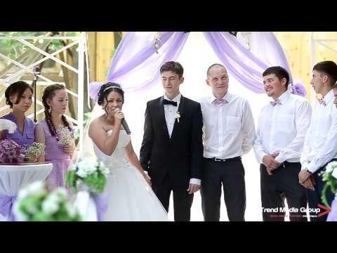 Песня невесты (на регистрации) - YouTube