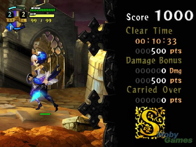 odin sphere complete