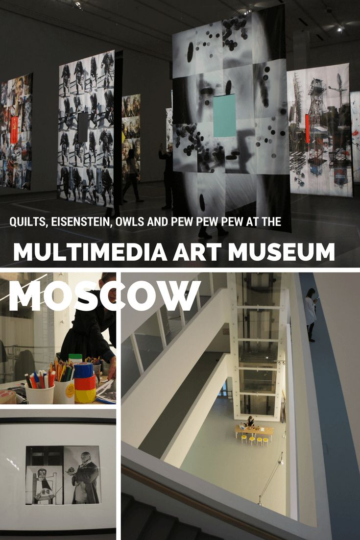 Quilts, owls, Eisenstein, dolphins, tyres and PEW PEW PEW at the Multimedia Art Museum Moscow