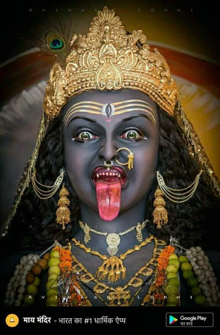 Kali Tattoo Ideas With Images Kali Goddess Kali Tattoo Kali Mata