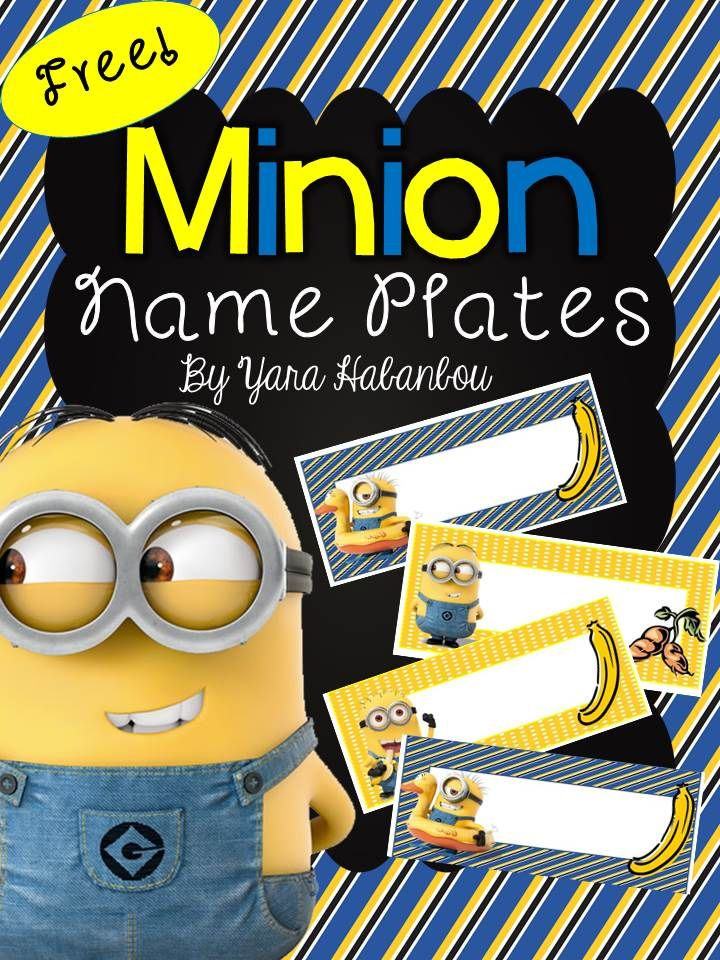Free minion editable name tags. Sea of Knowledge
