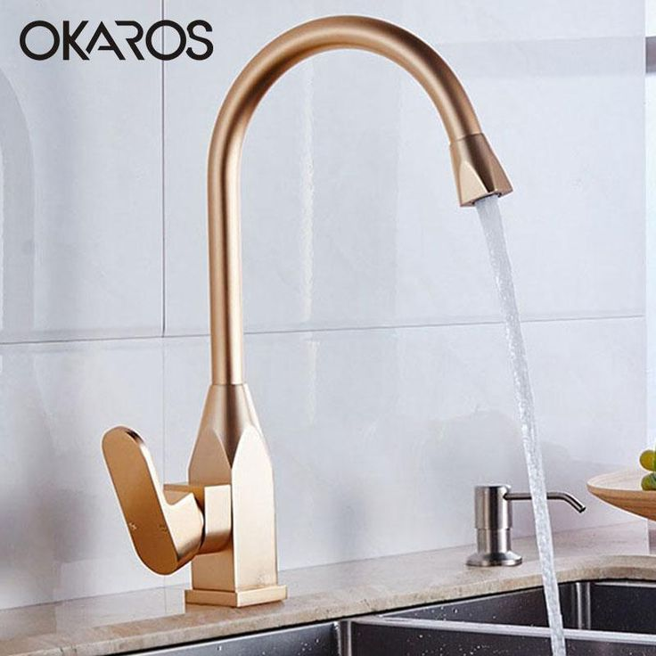 OKAROS Gold White Kitchen Faucet Space Aluminum Gold Single Handle Hot  Cold Water Vessel Sink Basin Tap Mixer Torneira Cozinha - ICON2 Luxury Designer Fixures  OKAROS #Gold #White #Kitchen #Faucet #Space #Aluminum #Gold #Single #Handle #Hot # #Cold #Water #Vessel #Sink #Basin #Tap #Mixer #Torneira #Cozinha