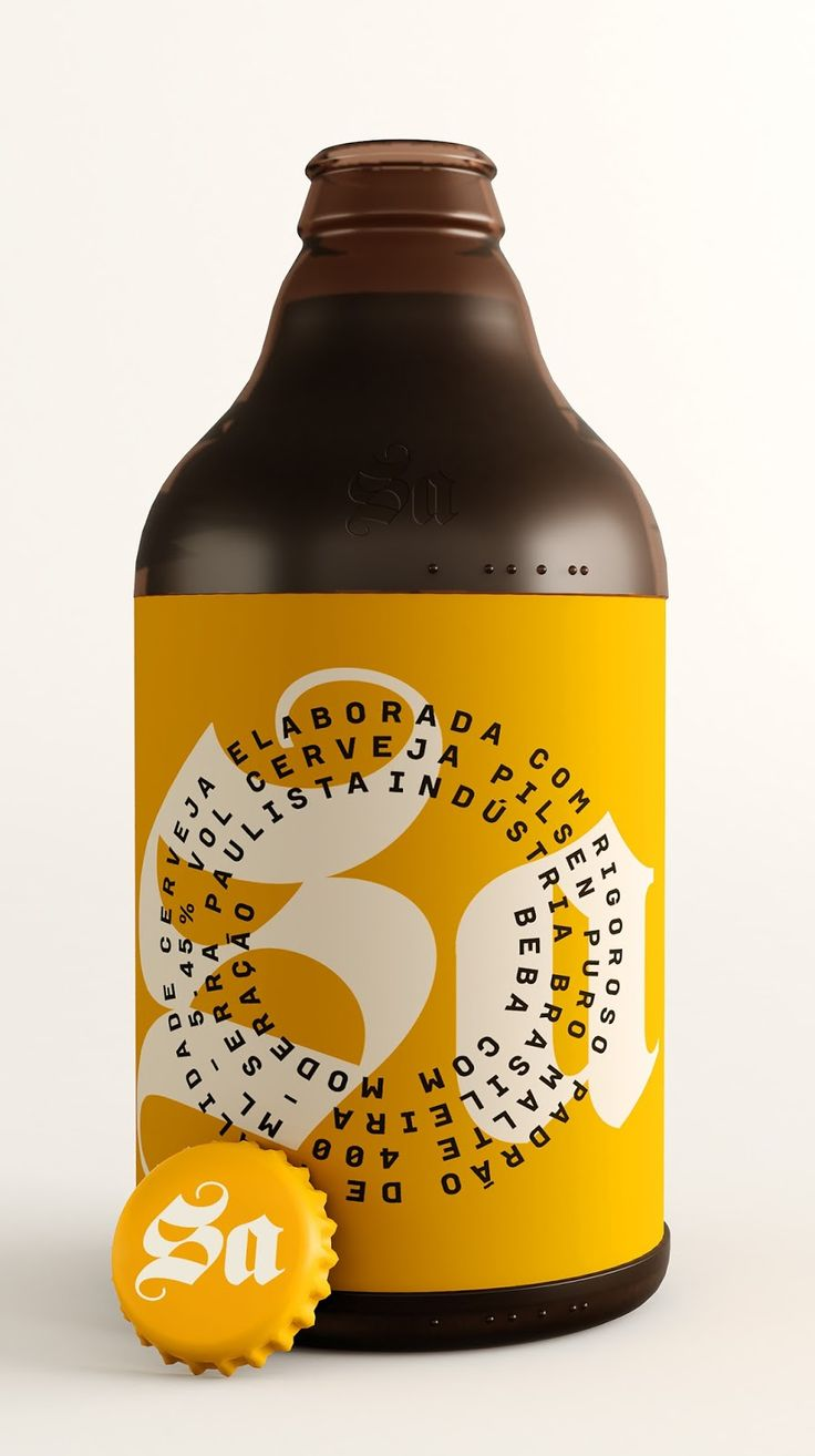 Sa Pilsen Beer on Packaging of the World - Creative Package Design Gallery