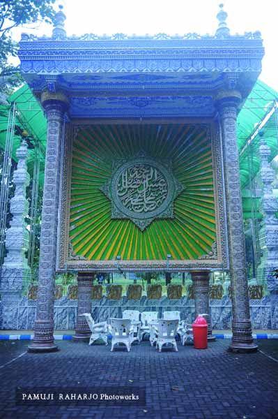 ALLAH Quatation as Garden Ornament in Masjid Tiban, Malang- East Java Indonesia