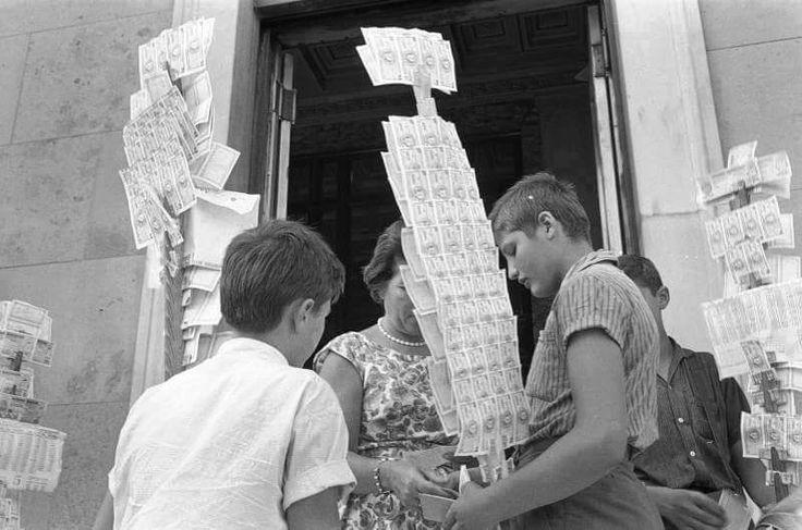 Αθήνα.  1964