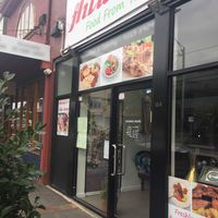 Hilulim Restaurant, Caulfield Photos