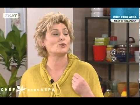 Chef στον αέρα - 09/12/2013 - YouTube