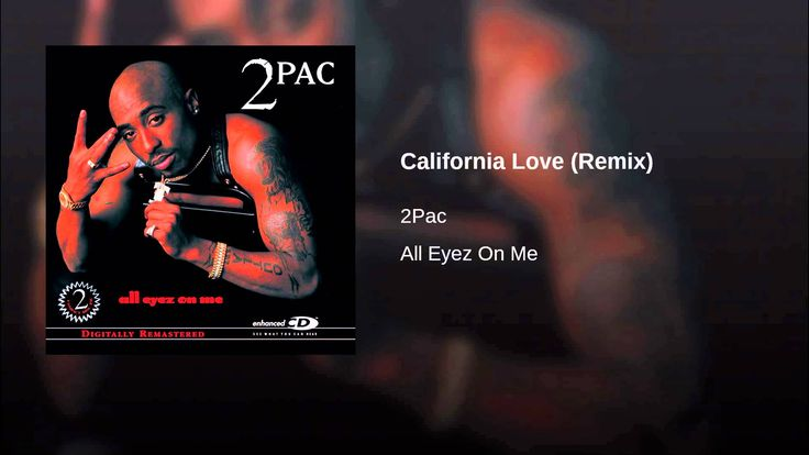 California Love (Remix)