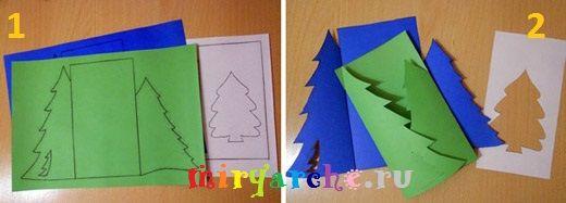 мастер класс простые открытки своими руками на новый год и рождество