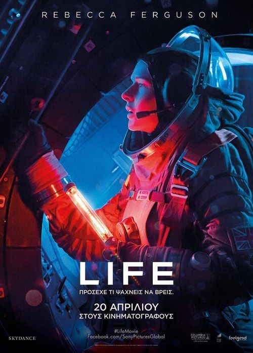 Watch Life (2017) Full Movie HD Free Download