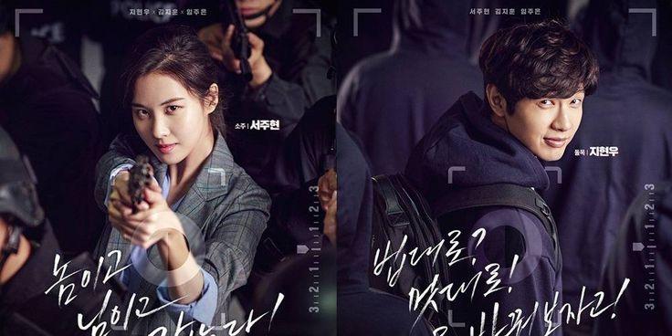 'Thief, Mr. Thief' reveals character posters of Seohyun, Ji Hyun-woo, Kim Ji-hoon, and Lim Joo-eun