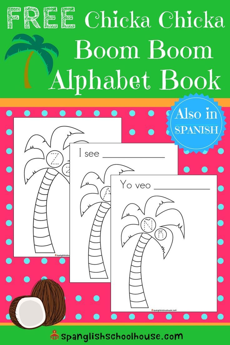 image about Chicka Chicka Boom Boom Printable Book called No cost Chicka Chicka Increase Growth Printable Alphabet Ebook