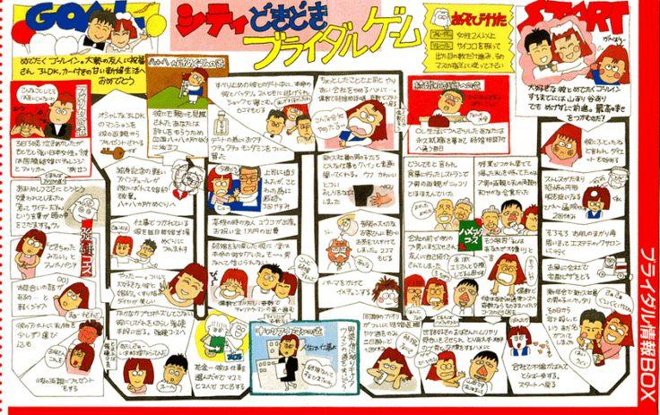 http://stat.ameba.jp/user_images/20101104/10/designmap/6d/aa/g/o0800050410839348764.gif