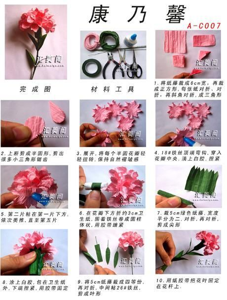 189 best images on pinterest oragami origami tutorial the origami diy tutorial carnations mightylinksfo