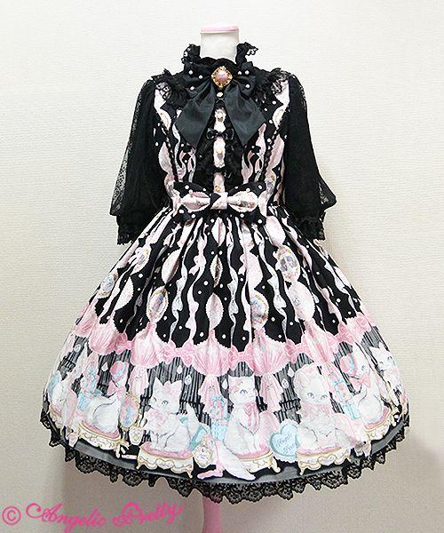 Dolly Cat Angelic Pretty OP in Black!