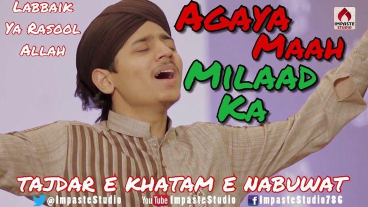 Rabiulawal Special 2018 Agaya Maah Milaad Ka By Faizan Raza