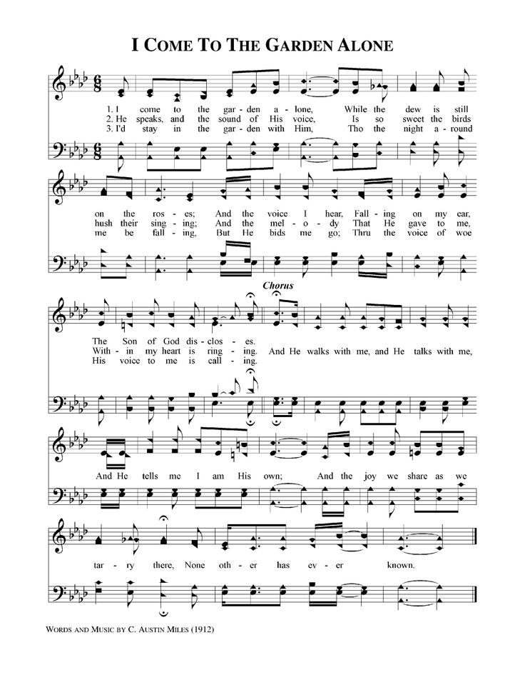 Lyric in sweet by and by lyrics : 77 best Hymns images on Pinterest | Church music, Church songs and ...