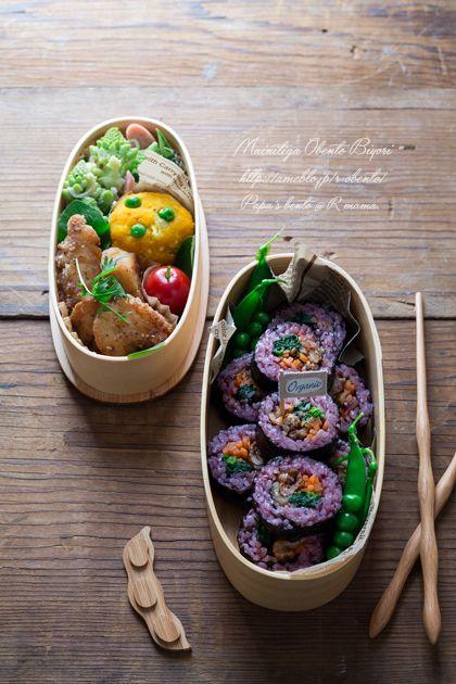 パパのお弁当|あ~るママオフィシャルブログ「毎日がお弁当日和♪」Powered by Ameba -2ページ目