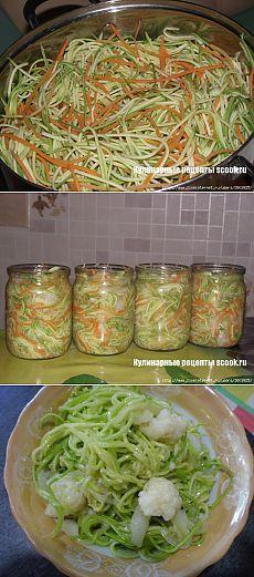 Салат из кабачков по-корейски на зиму - очень вкусный и необычный.