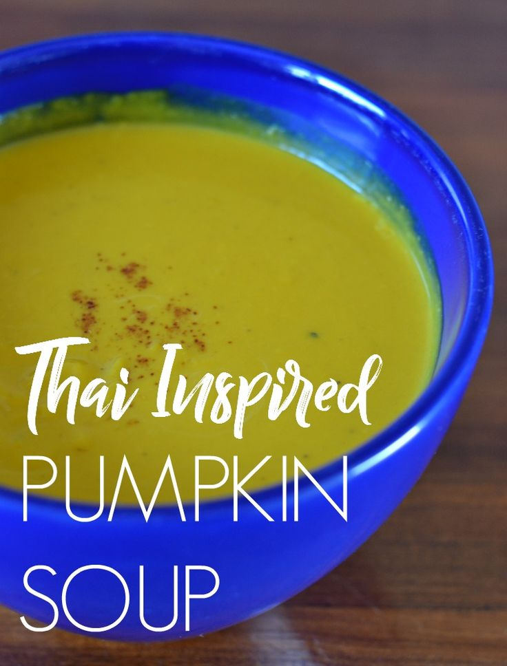 Yummy winter food! Super easy Thai Inspired Pumpkin Soup made in the slow cooker. http://accordingtokatie.com/thai-inspired-pumpkin-soup/
