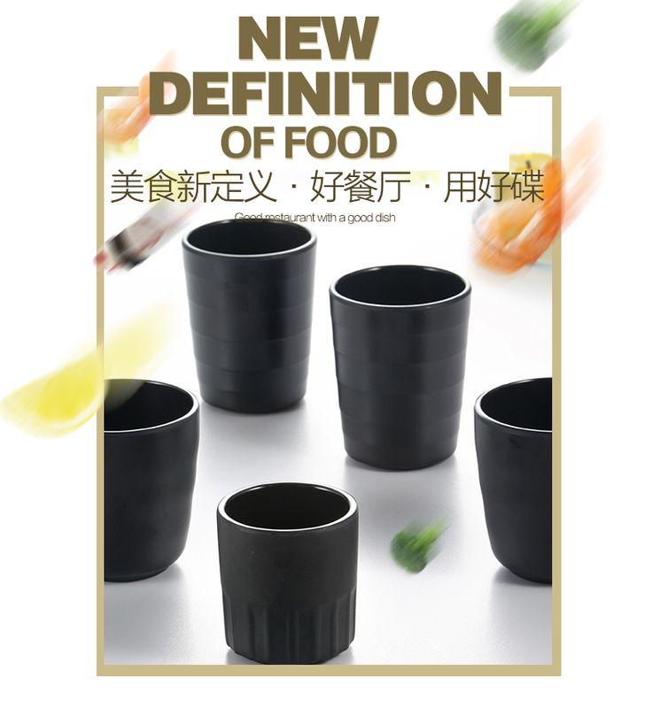PROMOTION KINGLANG free shipping cup black table glass HK restaurant japanese style tumblerful mug tea cup water coffee mug