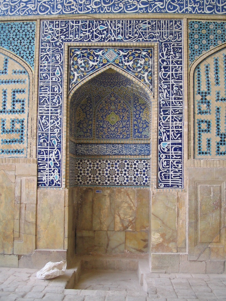 Mihrab Of The Friday Mosque Masjed E Jom Eh Of Esfahan