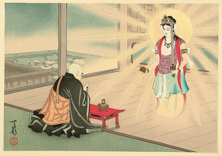 """Life of Holy Priest Nichiren - 4. """"Divine Wisdom"""" by Tenrei Horiuchi (1903-1982). Yaku-o-maru wanted to gain the divine wisdom to be able to study the complicated Buddhist doctrines. When he was praying to Kyokuzo Bodhisattva, she appeared in front of him and gave him a crystal of the wisdom. After this incident, he could complete the study of the various Buddhist doctrines."""