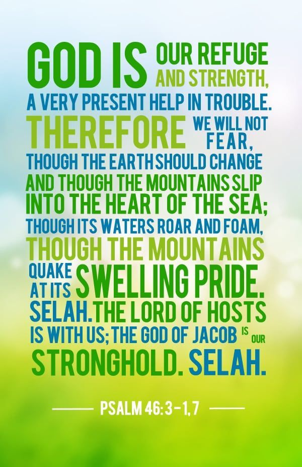 10 encouraging bible verses