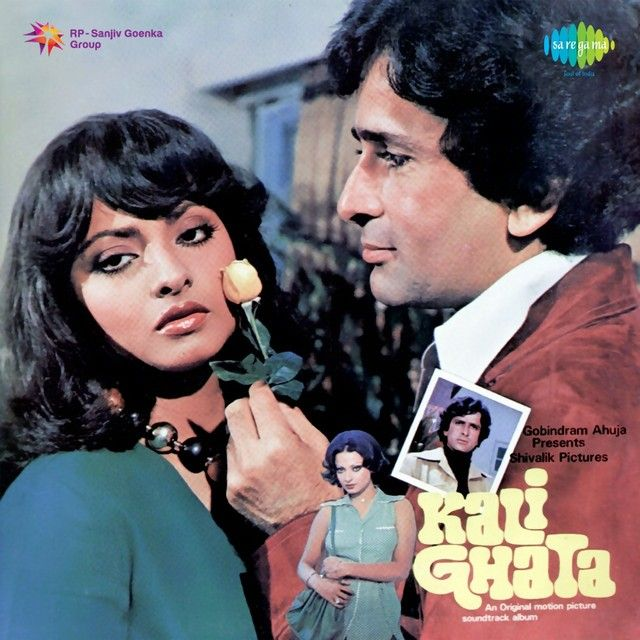 Kali Ghata 1980