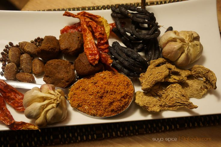 Nigerian Suya Spice Mix recipe (Yaji).   Click to learn how to make suya spice :)