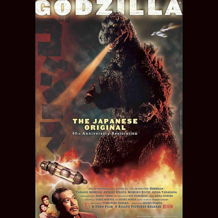 Godzilla 60th Anniversary Digital Cinema Package Restoration
