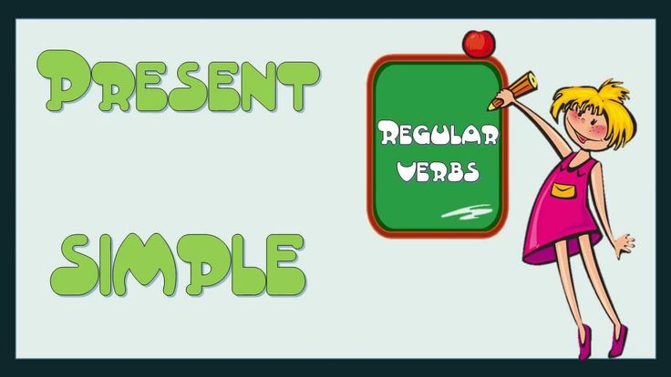 Present Simple - Daily routines: English Language