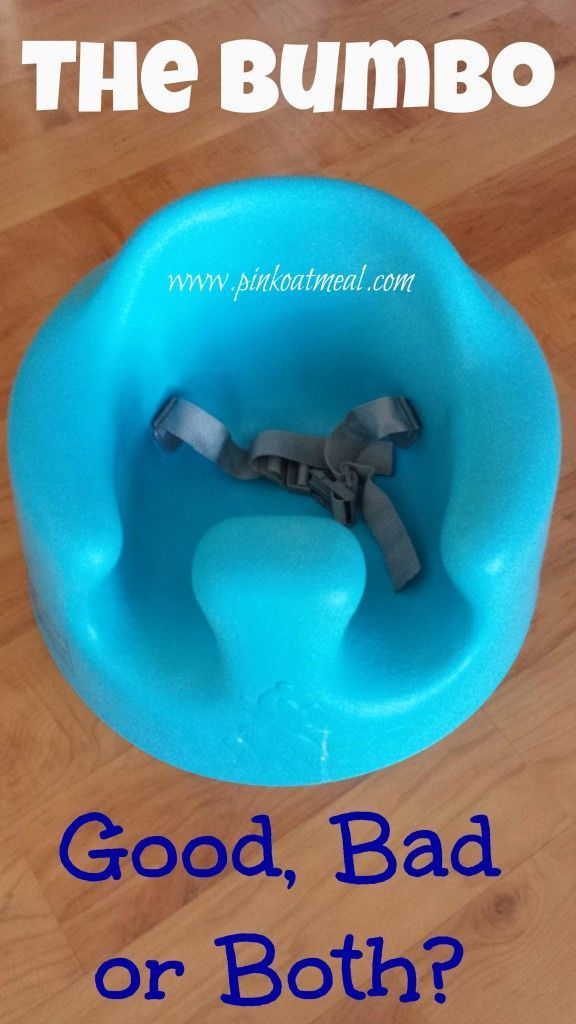 Selecting baby equipment for your baby boy or baby girl can be a challenge.  Check out this recommendation on the good and bad on the Bumbo seat! #babygirl #babyboy #newborn