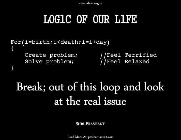 Break out of the loop and look at the real issue.  ~ Shri Prashant  #life  #problem  #ego  #fear  Read at:-Prashantadvait.com  Watch at:- Youtube.com/c/ShriPrashant  www.advait.org.in