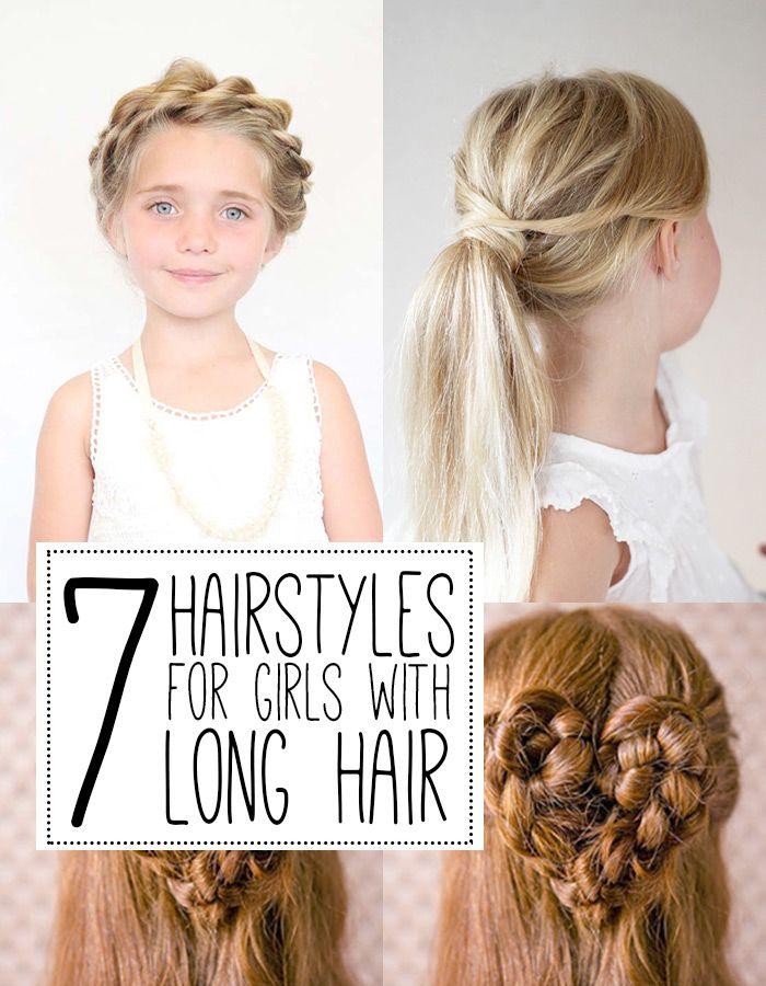 Волосы для девочек обучения