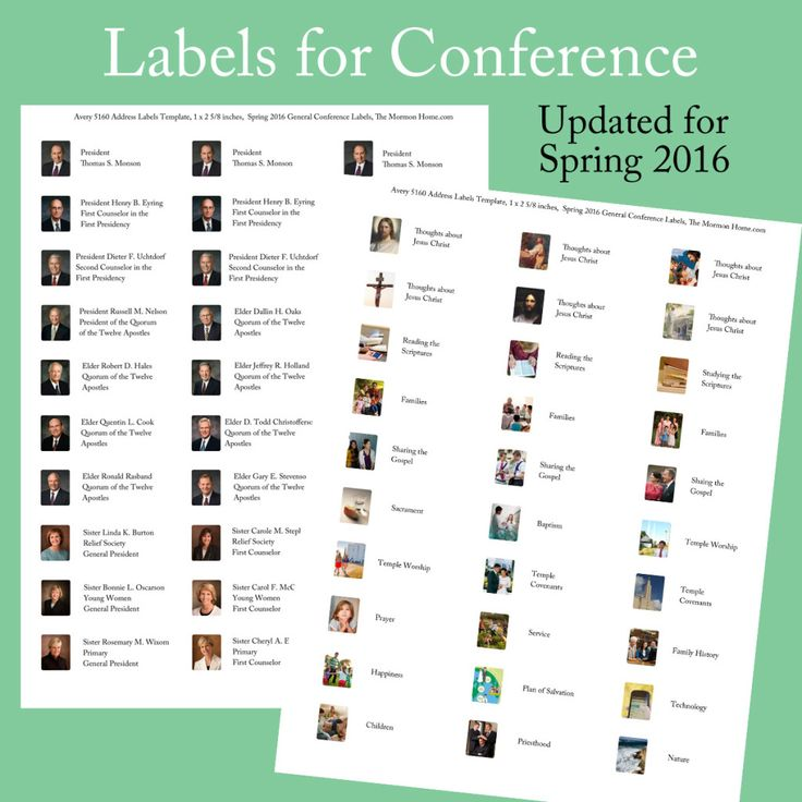 2016 Spring General Conference Printables (THE MORMON HOME THE MORMON HOME)