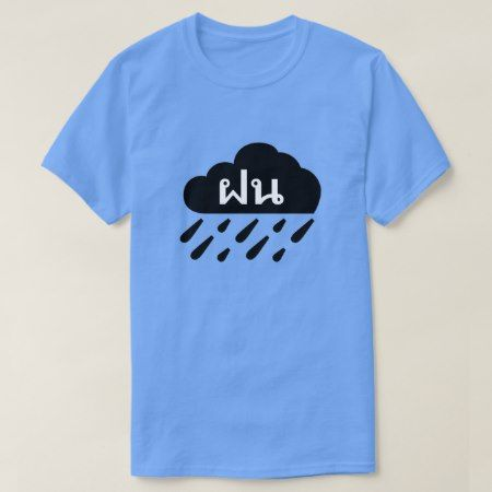 Dark rain cloud and Thai word ฝน T-Shirt - click/tap to personalize and buy