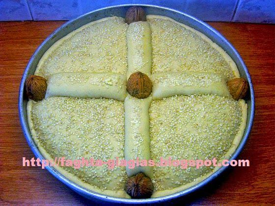Χριστόψωμο - Τα φαγητά της γιαγιάς