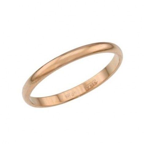 Классическое обручальное кольцо Александрит - фото