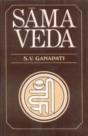 Quotes from the Sama Veda