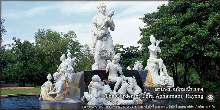 The Garden Of Phra Aphamani Rayong