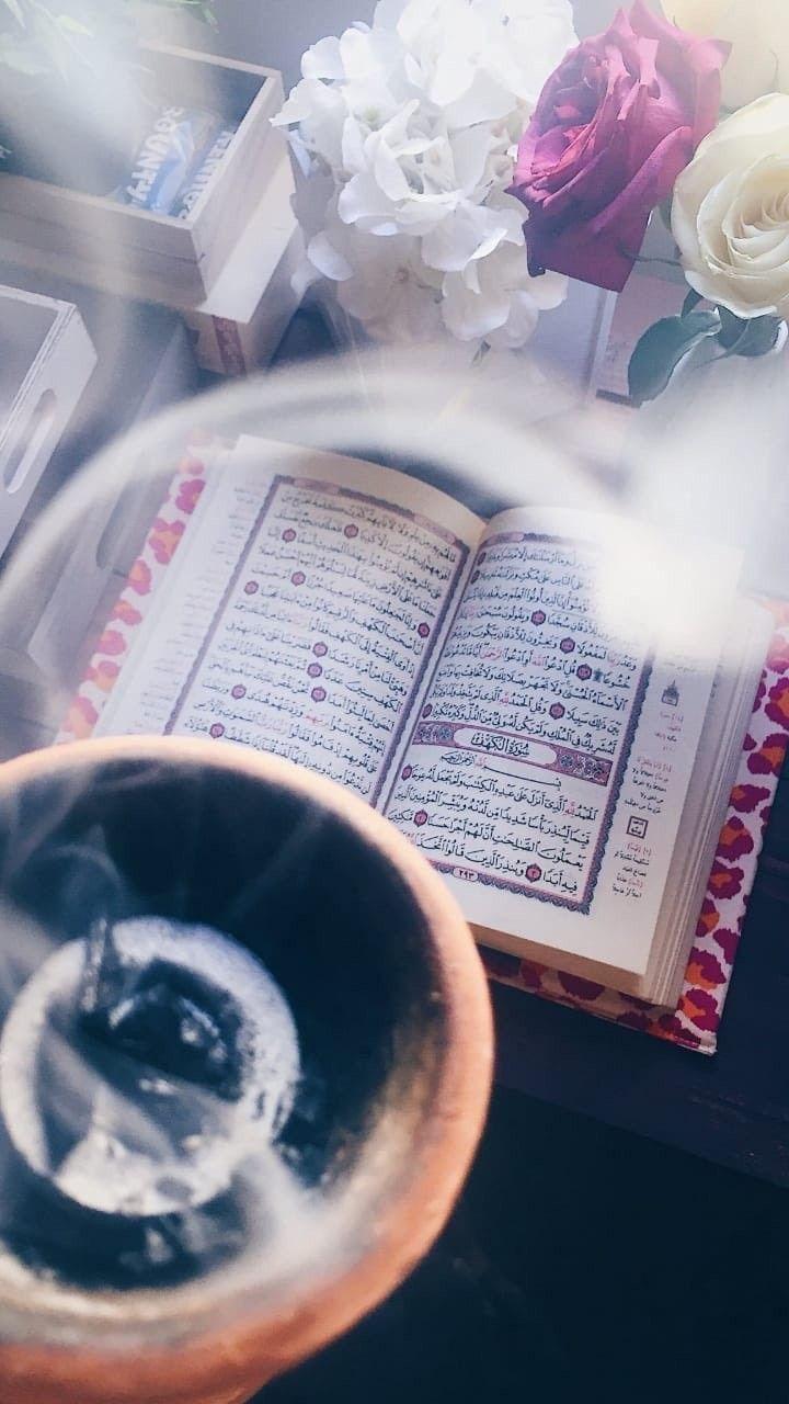 جمعه مباركه Islamic Quotes Wallpaper Calligraphy Quotes Love Iphone Wallpaper Quotes Love