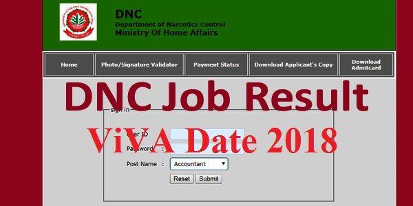 Dnc Jobs Exam Result 2018 Exam Results Dnc Exam