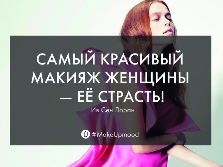 Quotes / Цитаты