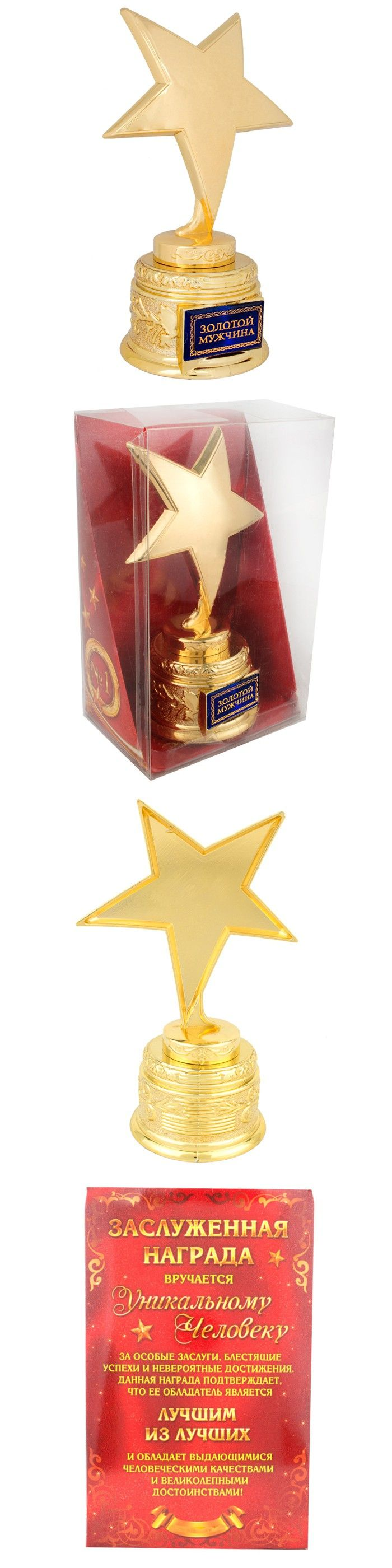 Retro star trophy,home decoration. vintage trophy. gift box craft. medal for male star. Star Medal art for women/men $15.58